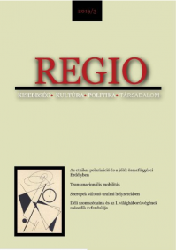 Megjelent a REGIO 2019/3. száma