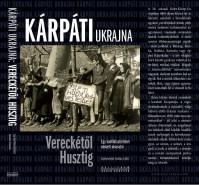 Kárpáti Ukrajna: Vereckétől Husztig. Egy konfliktustörténet nemzeti olvasatai. Szerkesztette Fedinec Csilla. Pozsony: Kalligram, 2014.